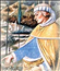 Alipius, Friend of Augustine
