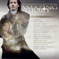"""Inspired By"" Disc a Strong Compliment to ""Amazing Grace"""
