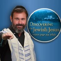 Discovering The Jewish Jesus On Lightsourcecom Lightsourcecom