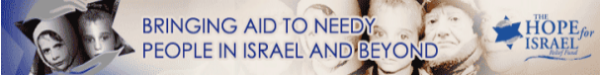 Hope for Israel