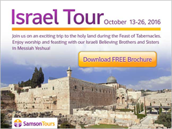 Blessing Israeli Believers Feast of Tabernacles with Dov Schwarz & John McTernan