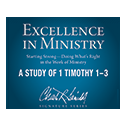 Excellence in Ministry, Audio Series
