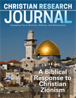A Biblical Response to Christian Zionism