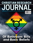 Of Bathroom Bills and Basic Beliefs