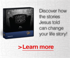 Pastor Graham's 'Why Believe – What's Your Story' CD series
