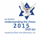 Understanding the Times Fall 2015 – DVD Set