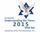 Understanding the Times Fall 2015 – DVD Set