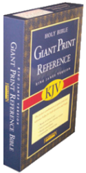 Hendrickson KJV Giant Print Reference Bible