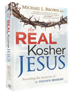 *Special* The Real Kosher Jesus [Paperback] and From LSD to PhD [DVD] Combo