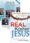 *Special* The Real Kosher Jesus [Paperback] and Who Is the Real Kosher Jesus? DVD Debate