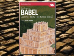 """Tower of Babel"" DVD"