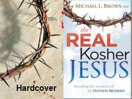 The Real Kosher Jesus (Hardcover)