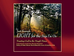 """Just Enough Light for the Step I'm On"" CD"