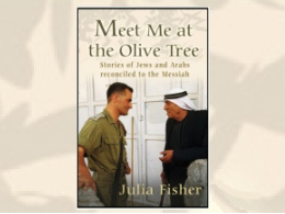 """Meet Me at the Olive Tree"""
