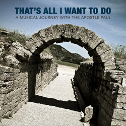 New Music Exclusive Album: That's All I Want To Do