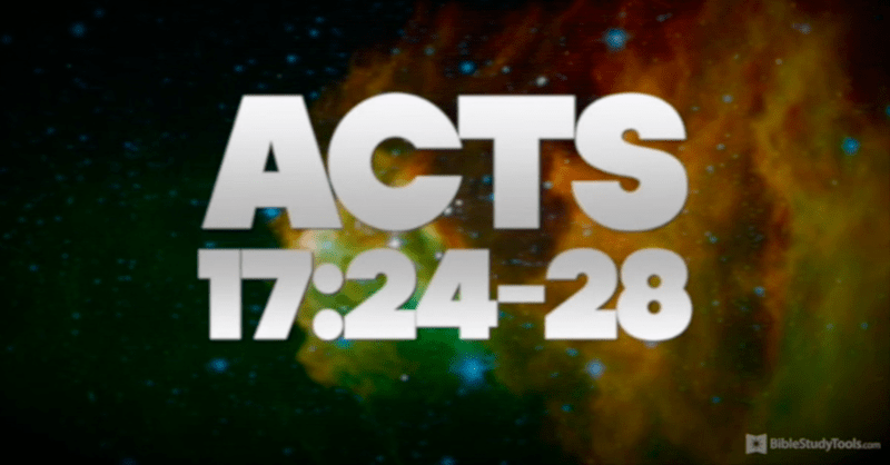 In HIM We Live and Move - Acts 17 COMES ALIVE!