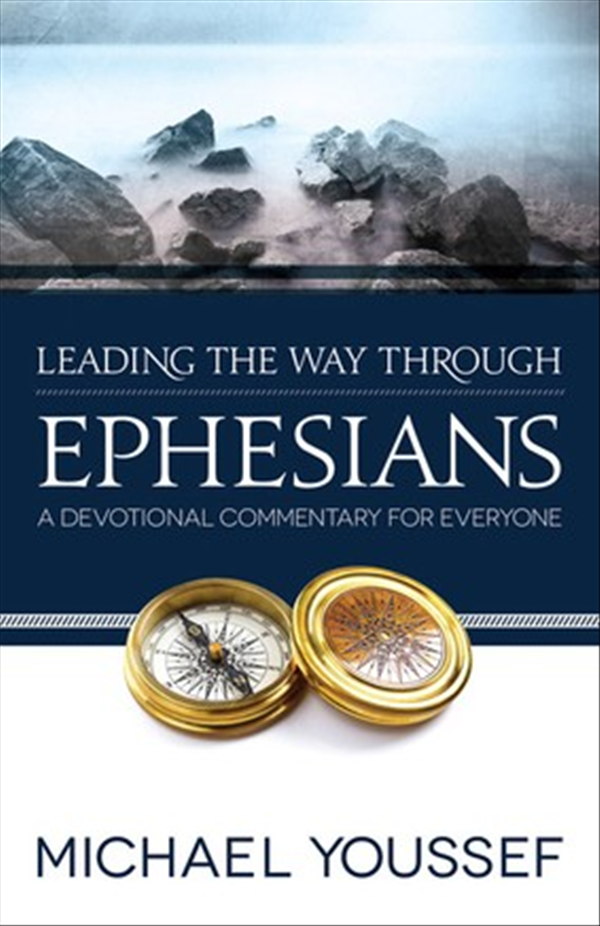 Leading the Way Through Ephesians