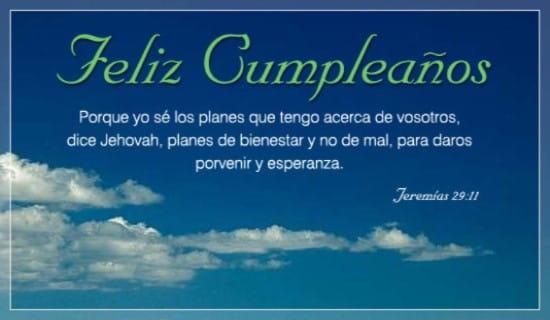 Feliz Aniversario Tia Espanol: Feliz Cumpleaños, Feliz Cumpleanos
