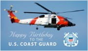 Coast Guard Birthday (8/4)