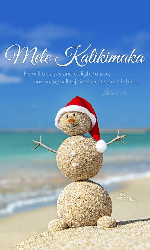 ... Wallpaper December 2013 - mele kalikimaka desktop calendar- free
