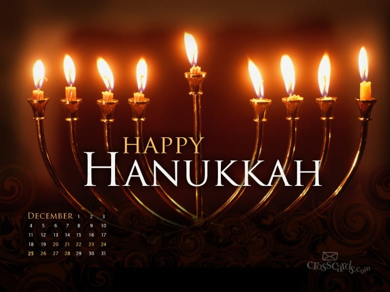 Dec. 2011 - Happy Hanukkah