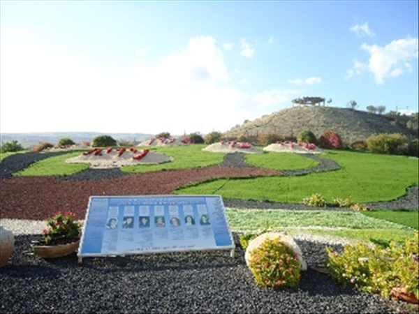 Memorial at Naharayim