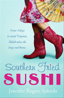 <i>Southern Fried Sushi</i> Sounded Good