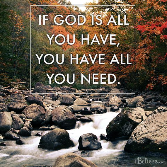 You Have All You Need