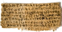 Ancient Biblical Scroll is Deciphered by Computer