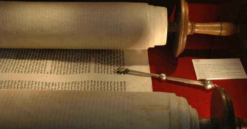 Scholars Unwrap Ancient Biblical Text