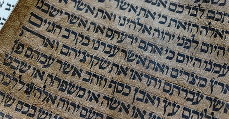 Author of 10th-Century Hebrew Biblical Text is Identified
