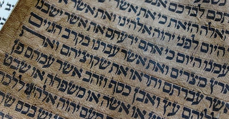 O Autor do texto bíblico hebraico do século 10 é identificado