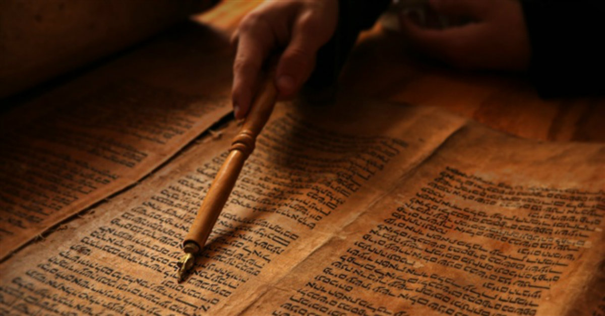 Are There Hidden Symbols in the Old Testament Tabernacle?