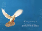 August 2012 - Titus 3:5 - Wallpaper