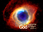 Eye of God - Wallpaper