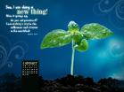 Jan 2012 - New Thing