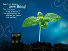 Jan 2013 - New Thing - Wallpaper