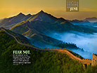 June 2014 - Great Wall