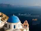 Oct 2012 - Greece - Wallpaper