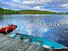 October 2011 - Matthew 14:25