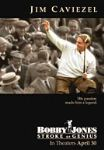 "MOVIE TRAILER:  ""Bobby Jones Stroke of Genius"""
