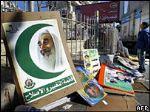 Hamas and the Christian Community