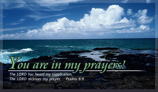 In My Prayer