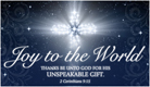 Joy to the World - Ecard
