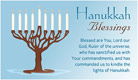 Hanukkah Blessings - Ecard