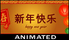 Chinese New Year - Ecard