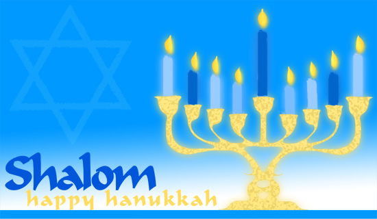 Happy  Hanukkah - Ecard
