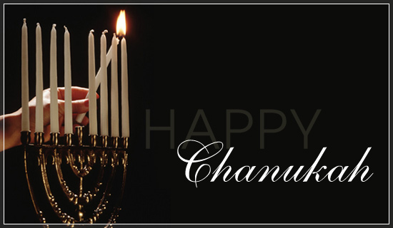 Happy Chanukah - Ecard