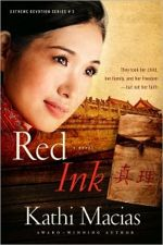 Red Ink (Extreme Devotion #3: China)