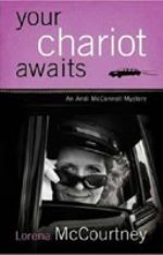 Your Chariot Awaits (Andi McConnell Mysteries)